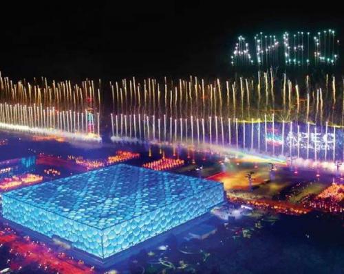 2014年北京APEC峰会大型焰火燃放