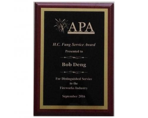 2016年荣获美国APA烟花协会终身成就奖