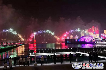 集团报刊《青岛上合峰会烟花焰火燃放之背后的故事》