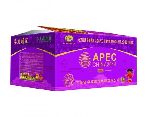 168发APEC之花