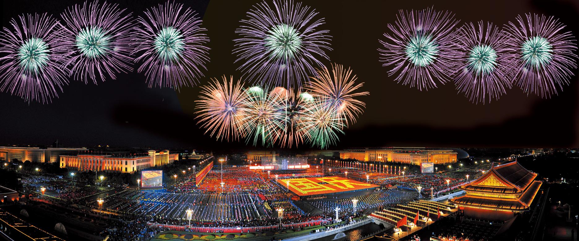 2009国庆